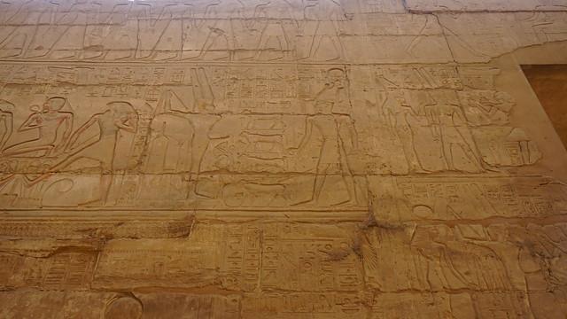 Min (god), the Karnak Temple Complex, Luxor, Egypt.