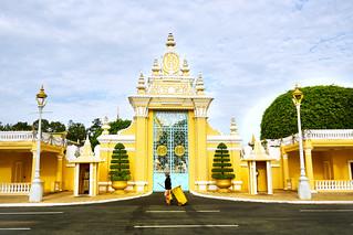 Beautiful Gate in Phnom Penh Cambodia