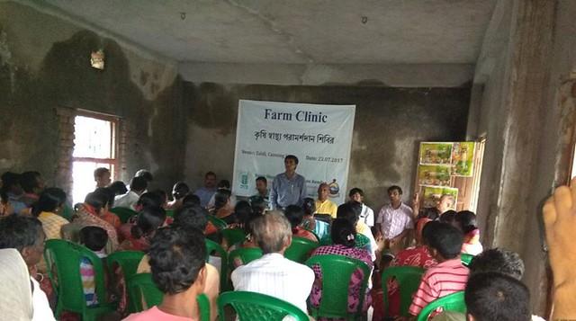 Farm Clinic at Taldi, Canning II block on 23.07.18