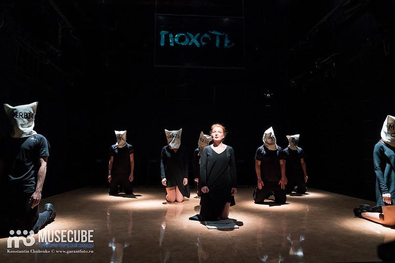 spektal_vosem_teatr_na_taganke_040