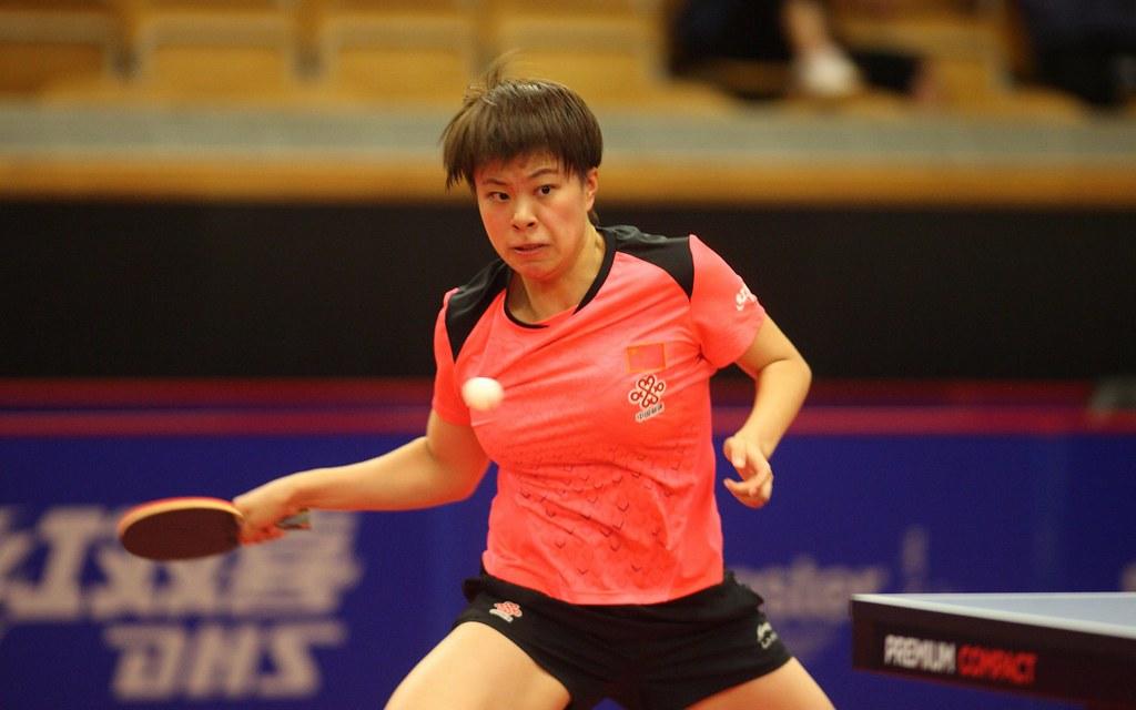 Yidi Wang