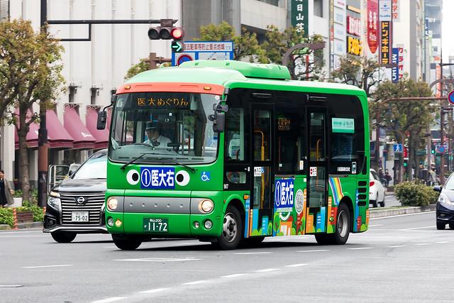 岡山200か11-72 | 医大めぐりん