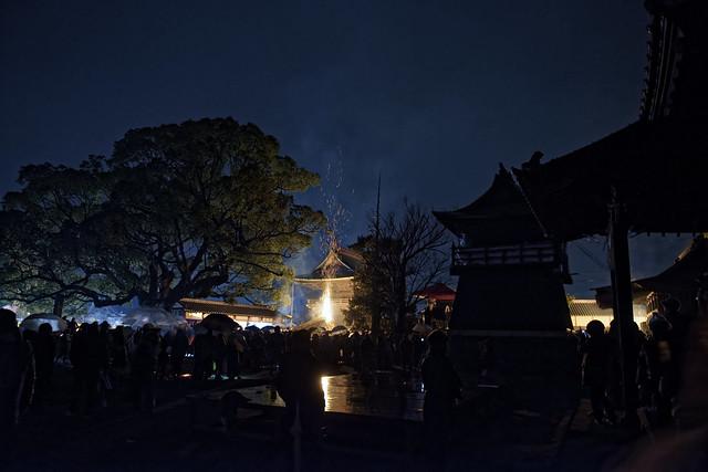 Oniyo Kurume Fire Festival