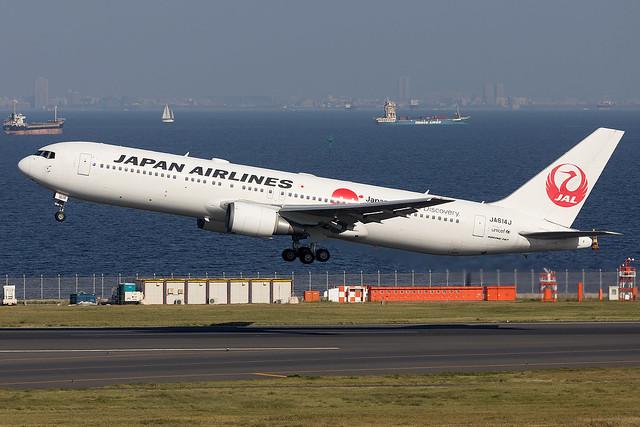 JA614J-RJTT-251018-1600