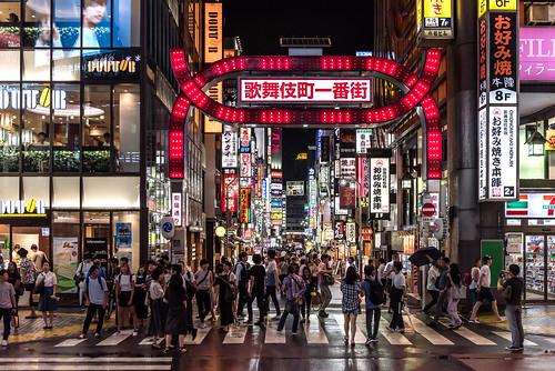 Tokyo; Shinjuko Nightlife
