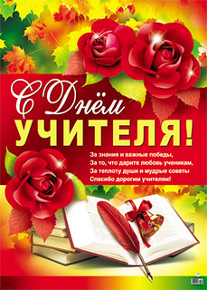 7837-ПЛ.indd