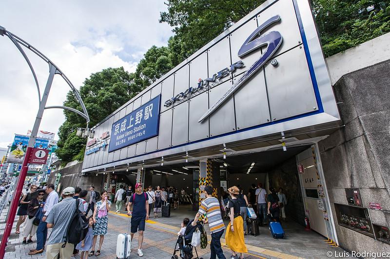 Estación de Keisei Ueno