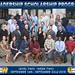 072718 USW Leadership Scholarship