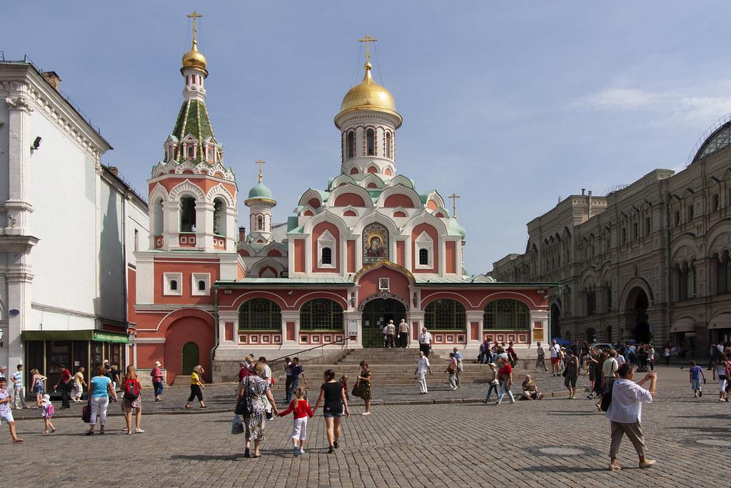Kremlin 1.3 Moscow, Russia
