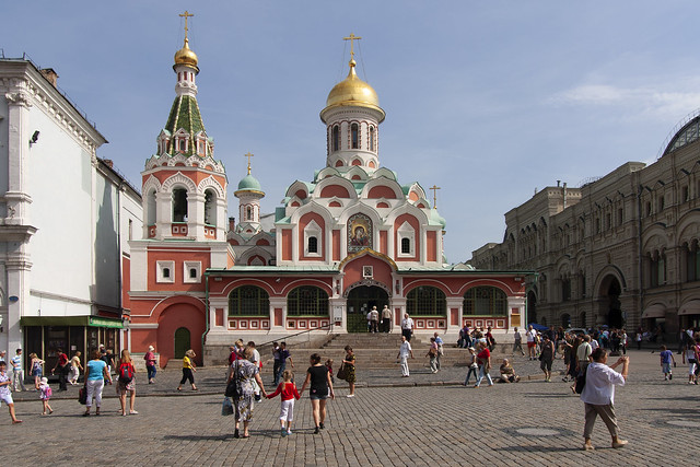Kremlin 1.3 Moscow, Russia