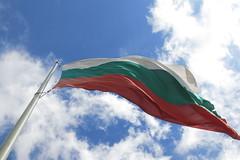 Varna - BG flag (size 21.5 x 13 m)