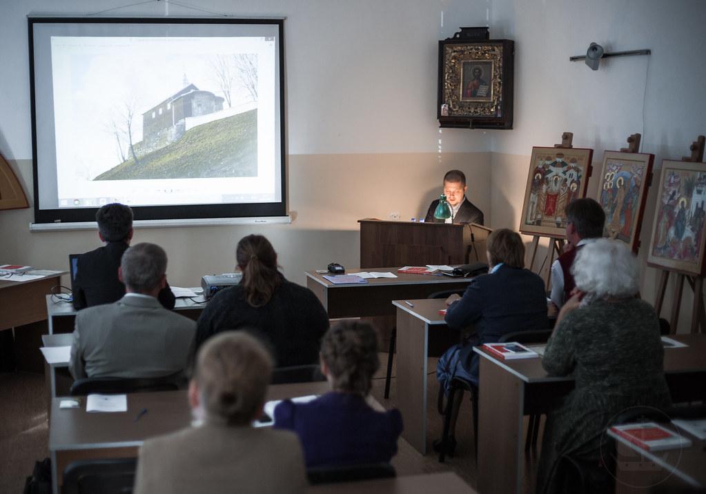 25 сентября 2018, X Международная научно-богословская конференция / 25 September 2018, The X International Scientific and Theological Conference