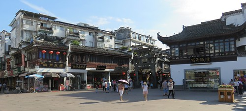 Historic Old Town Tunxi (Huangshan City, Anhui) | by courthouselover