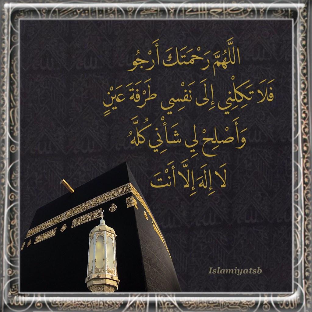 أحمد العمودي A Twitter اللهم 10