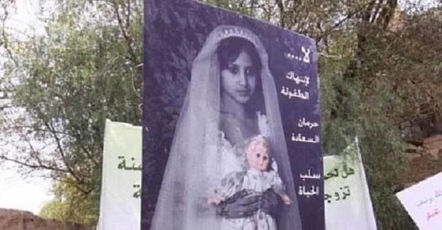 2132 8 Year Old Arab Child Bride died on Wedding Night due to Internal Injuries 01