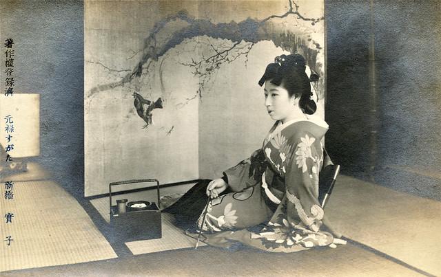 Miko of Shinbashi 1905