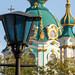 EU4Energy: Focus on Ukraine