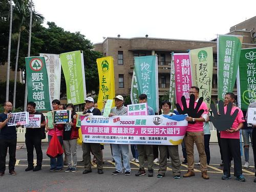 DSC07066 | by TEIA - 台灣環境資訊協會