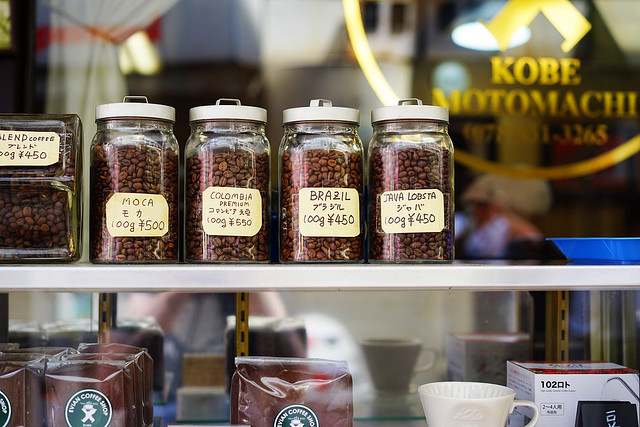 Evian Coffee Shop, Kobe Motomachi