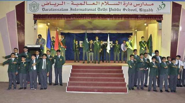 474 List of Best International Schools in Riyadh 10