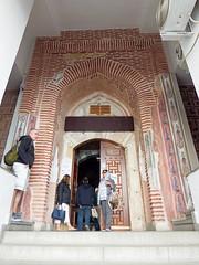 Plovdiv, Dzhumaya Mosque (15)