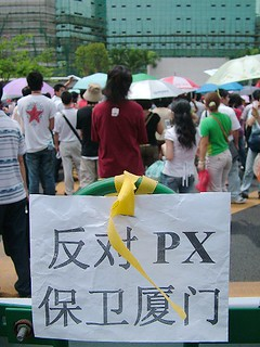 Anti PX parade in Xiamen. | by Shang Huage