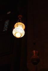 الله نور السماوات والأرض مثل نوره كمشكاة فيها مصباح المصب Flickr