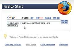 Firefox_Start
