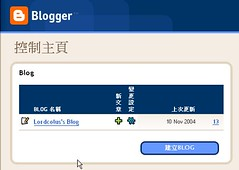 Blogger_local