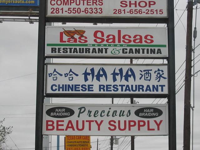 HA HA Chinese Restaurant