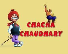 Famous Indian Coimcs Characters Chacha Chaudhary & Sabu