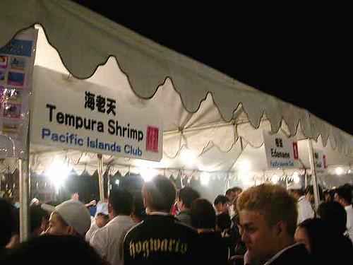 autumn  festival tempura