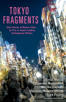 tokyo fragments