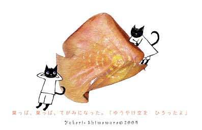 shimamura2
