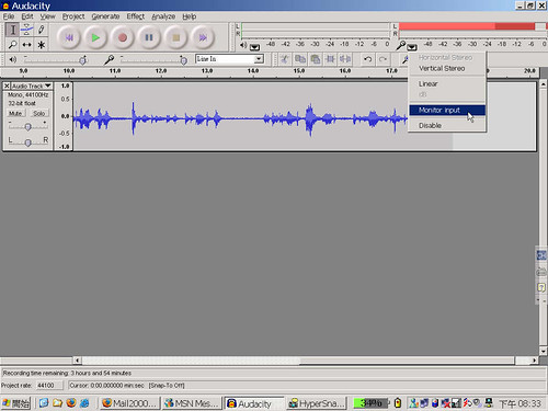 audacity-monitor-input | by James*C
