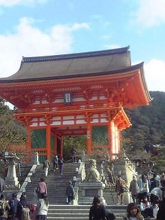 kiyomizudera entrance gate
