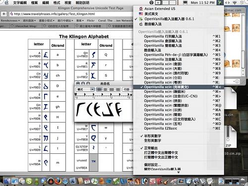 Klingon Input Method