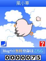 Web20041227_05