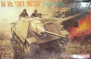 sd.kfz. 138/2 'HETZER'