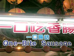 one bite sausage