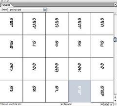這些字用 jsked 的藏文鍵盤都打不出來