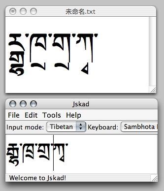 藏文字體沒有正確顯示