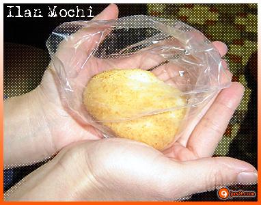 Ilan Mochi