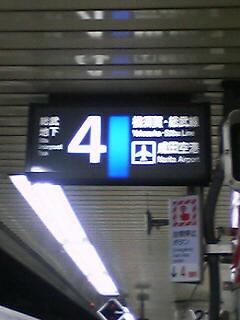 050114_0847~01.JPG