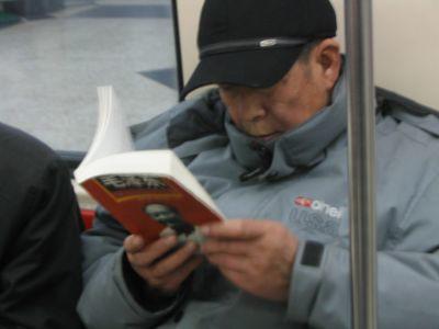 Reading Mao