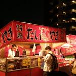 #1332 taiyaki (鯛焼き)