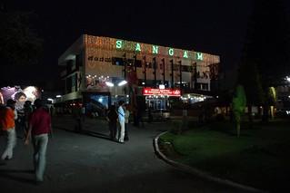 Sangam Cinema - Mysore, India