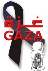 gaza_black_ribbon | by monnezzapura