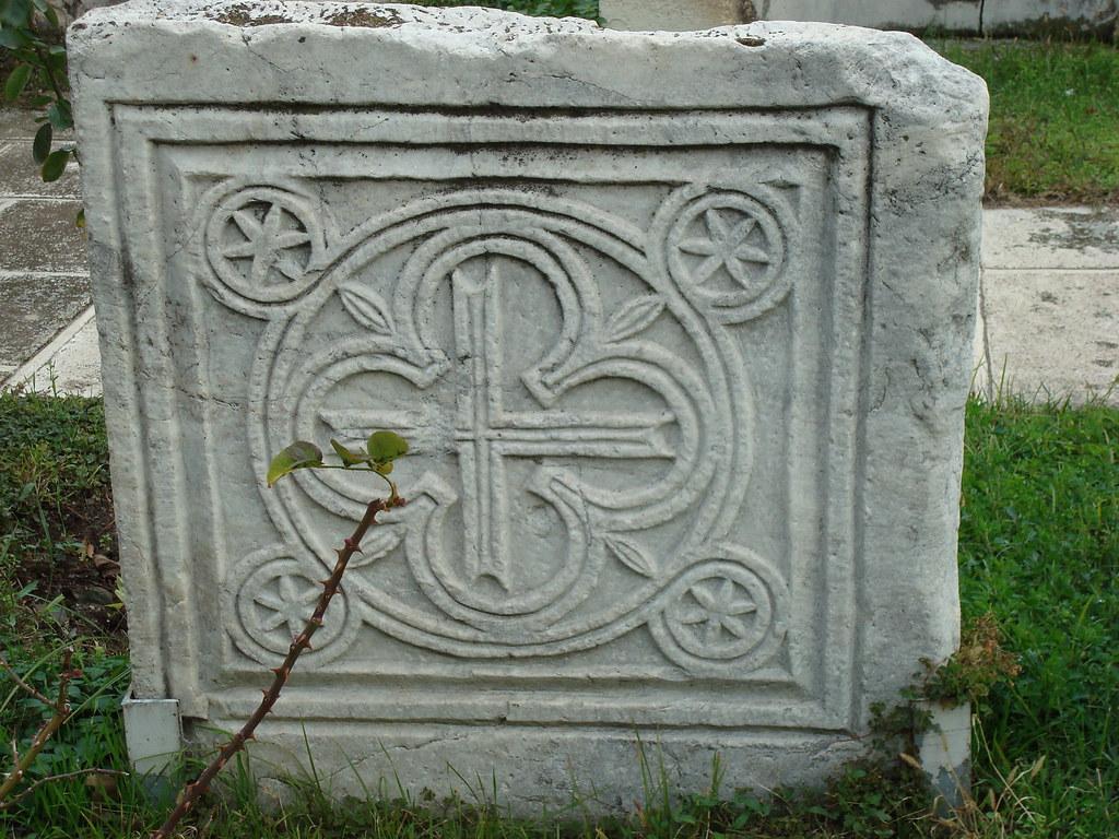 Byzantine Pattern