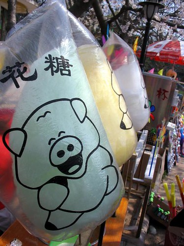 Pork Flavored Cotton Candy? | by Stewsnews